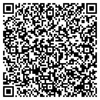 QR-код с контактной информацией организации 1A, ИП