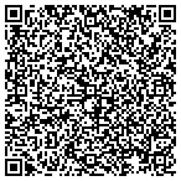 QR-код с контактной информацией организации Artfusion (Арфьюжн) студия дизайна, ТОО
