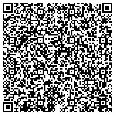 QR-код с контактной информацией организации TST Asia product (ТСТ Азия продукт), ТОО