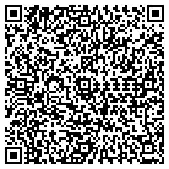 QR-код с контактной информацией организации С.Т.С., ТОО