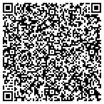 QR-код с контактной информацией организации Баймагамбет, ТОО