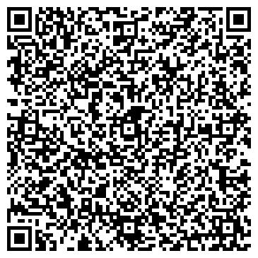 QR-код с контактной информацией организации Элемент (дизайн-студия), ИП