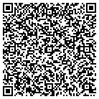 QR-код с контактной информацией организации Гармония сада, ТОО