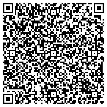 QR-код с контактной информацией организации Light Home (Лайт Хоум), ТОО