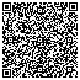 QR-код с контактной информацией организации Зеленстрой Филиал, АО