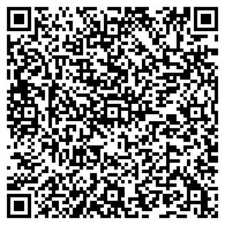 QR-код с контактной информацией организации White Orange (Уайт Оренж), ТОО