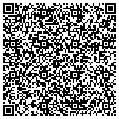 QR-код с контактной информацией организации ПТФ Редиком, ТОО