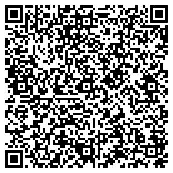 QR-код с контактной информацией организации Солтанай, ТОО