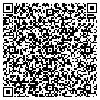 QR-код с контактной информацией организации Artland (Артлэнд), ТОО