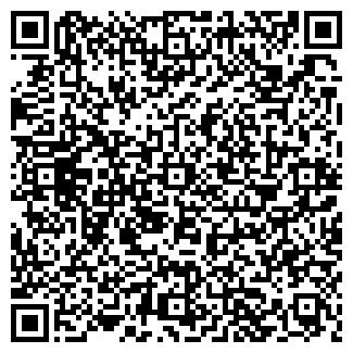 QR-код с контактной информацией организации Кирг, ТОО