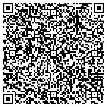 QR-код с контактной информацией организации Казгеология-КЗ, ТОО