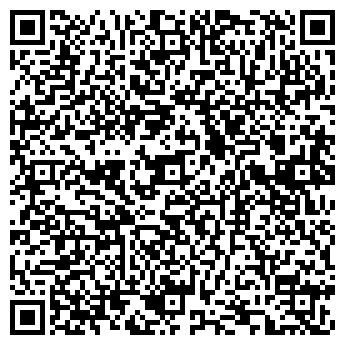 QR-код с контактной информацией организации Dixon Construction, ТОО
