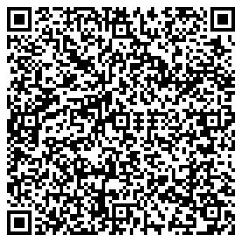 QR-код с контактной информацией организации Полив-мастер, ТОО