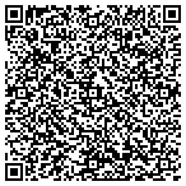 QR-код с контактной информацией организации Skytech Facade (Cкайтеч Фасад), ТОО