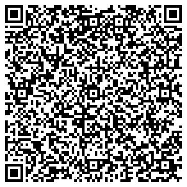 QR-код с контактной информацией организации Албана, сервисная компания, ТОО