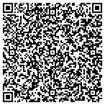 QR-код с контактной информацией организации Лесной питомник, АО