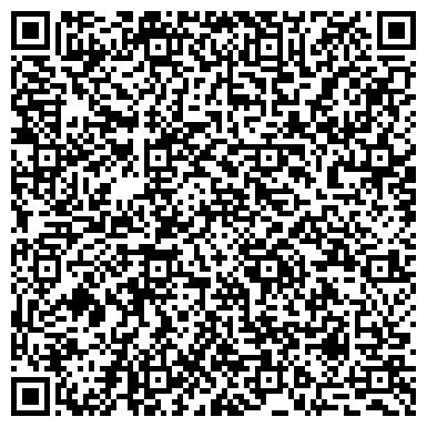 QR-код с контактной информацией организации Tahmina green city (Тахмина грин сити), ТОО