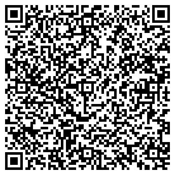 QR-код с контактной информацией организации Раннила Казахстан, ТОО
