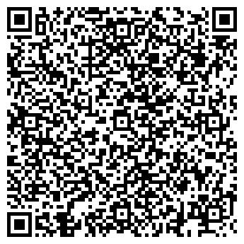 QR-код с контактной информацией организации Табигат Фарм, ТОО