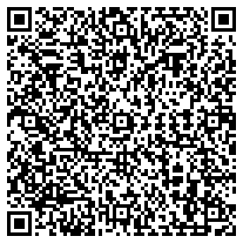 QR-код с контактной информацией организации Жана Омир, ТОО