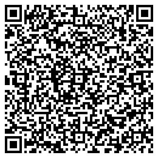 QR-код с контактной информацией организации Флорист, ИП