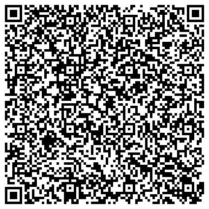 QR-код с контактной информацией организации Advanced Ceramic Technologies Central Asia (Эдвэйнсэд керамик технолоджес централ азия), ТОО