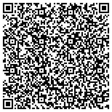 QR-код с контактной информацией организации Евразийская Аграрная Компания, ТОО