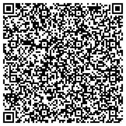 QR-код с контактной информацией организации Green Beaver (Грин Бивер) Торгово сервисная компания, ТОО