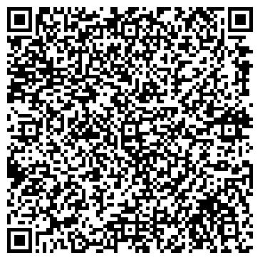 QR-код с контактной информацией организации ХИСАМОВ И.Г, ИП