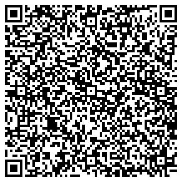 QR-код с контактной информацией организации Tole-Grand (Толе-Гранд), ТОО