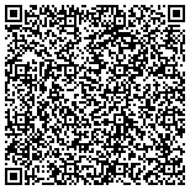QR-код с контактной информацией организации Зангар. Казахский Республиканский торговый дом, АО