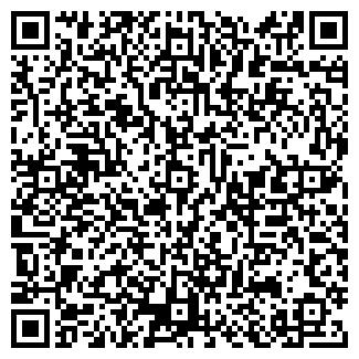 QR-код с контактной информацией организации ООО Эко-Сити