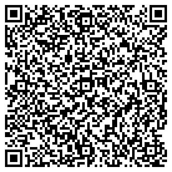QR-код с контактной информацией организации ООО ДВК-Сервис