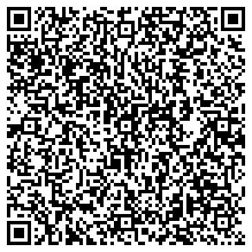 QR-код с контактной информацией организации Өмiр, ТОО