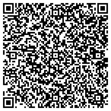 QR-код с контактной информацией организации Студия Ремонта