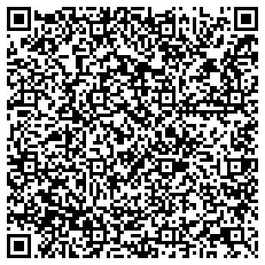 QR-код с контактной информацией организации ООО Морская и речная ракушка