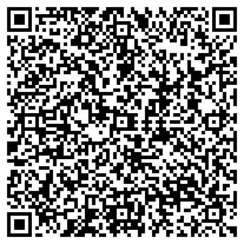 QR-код с контактной информацией организации ООО Сад мечты