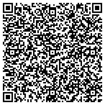 QR-код с контактной информацией организации Барановичигазстрой, ОАО