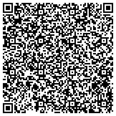 QR-код с контактной информацией организации Стройтрест 3 Ордена Октябрьской революции, ОАО