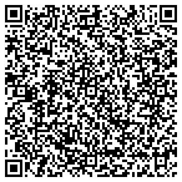 QR-код с контактной информацией организации СтройТрастСервис, ООО