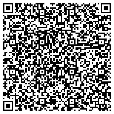 QR-код с контактной информацией организации Компас-Интек, ООО