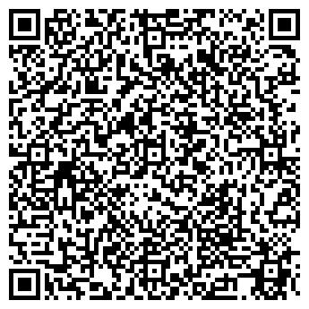 QR-код с контактной информацией организации СМТ 27, ОАО ДП