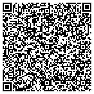 QR-код с контактной информацией организации Альтернативный Монтаж, ООО