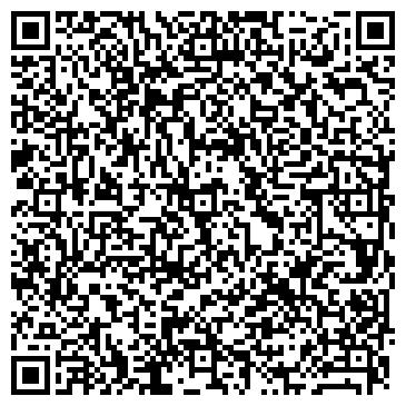 QR-код с контактной информацией организации Ильюкевич В. В., ИП