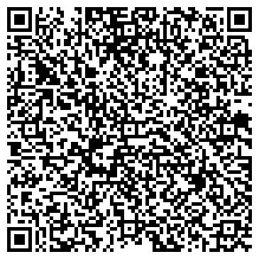 QR-код с контактной информацией организации Концерн Киевподземдорстрой, ООО