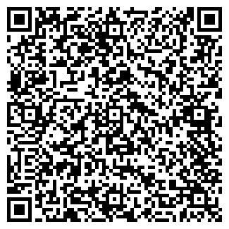 QR-код с контактной информацией организации ТехЭнергоАльянс, ЗАО