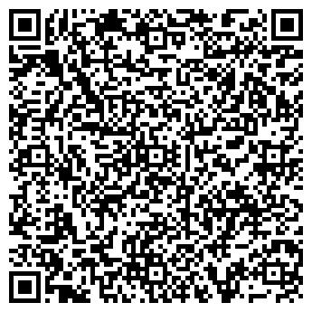 QR-код с контактной информацией организации ИСК Трансэкспо, ООО