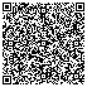 QR-код с контактной информацией организации Магистраль, ООО