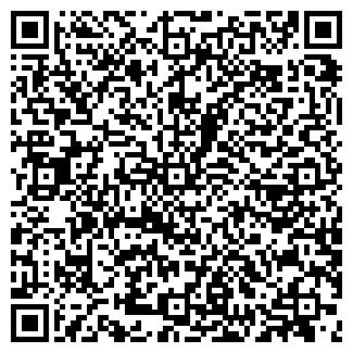 QR-код с контактной информацией организации ГПР, ООО