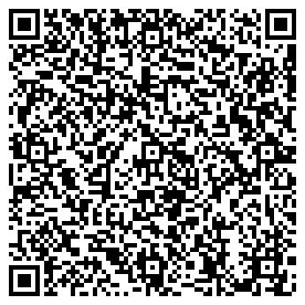 QR-код с контактной информацией организации Профит-2, ООО